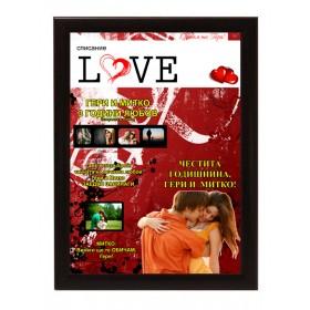 Колаж корица от списание