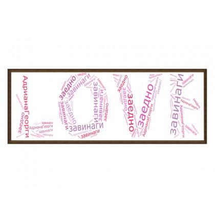Колаж облак от думи LOVE