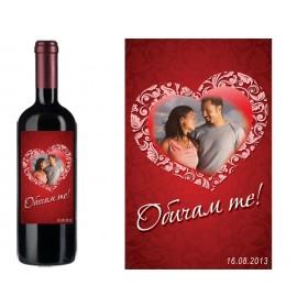 Бутилка вино със снимка на етикета