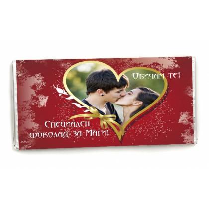 Специален любовен шоколад
