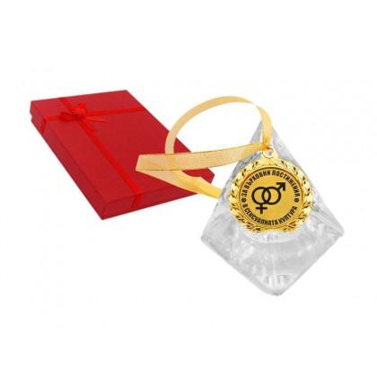 """Златен медал """"Върховни постижения в сексуалната култура"""""""